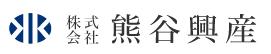 熊谷興産 | 岡山のアスファルト舗装補修材・コンクリート補修材・エースパッチ