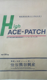 high-ace-patch-img