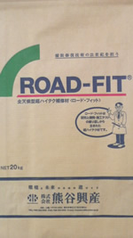 road-fit-img