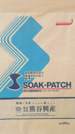 soak-patch-img